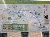 あんずの丘(菊鹿の地図)