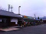 道の駅『農匠の郷やくの』