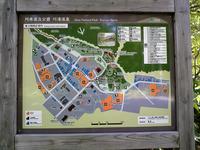 川湯温泉郷MAP