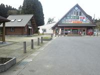 道の駅『みさわ』(1)