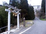 八大龍王神社の入り口