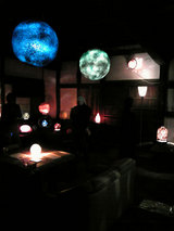 和紙ランプ