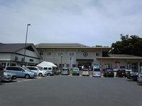 道の駅『くにさき』(1)