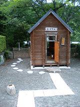 茶室(1)