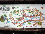 養老公園(1)
