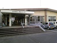 三沢市民の森 老人福祉センター