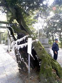 一言主神社(4)