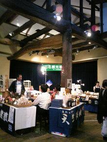 高瀬裏川花しょうぶ(物産館)