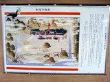 速玉神社の案内板