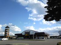 道の駅『十三湖高原』(1)
