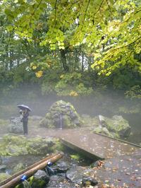 京極ふきだし公園(11)