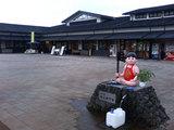 道の駅『ふじおやま』