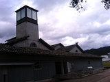 関川(美術館)