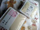 豆腐の味比べ