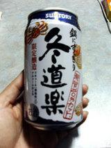 冬道楽(発泡酒)