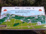御前崎ケープパーク案内図