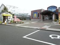 道の駅『真狩フラワーセンター』