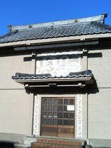 廣現寺の彫刻(5)蔵?