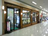淡路JASCOの美容室