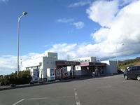 道の駅『ルート229元和台』