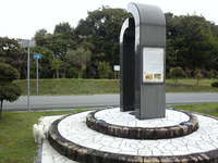 国指定重要文化財(日本最古の墓、歴史モニュメント)