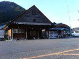 道の駅『美山ふれあい広場』