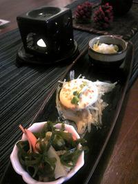 乙供の居食処『富士』(3)