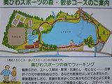 奥びわスポーツの森(案内図)