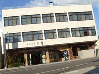 矢野温泉旅館