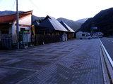 道の駅『SanPin中津』