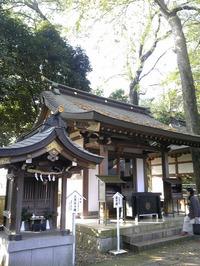一言主神社(6)