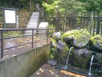 京極ふきだし公園(7)
