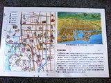 豊公園周辺地図
