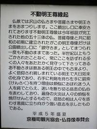 京極ふきだし公園(8)