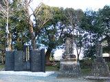 『北宮阿蘇神社』650年記念碑