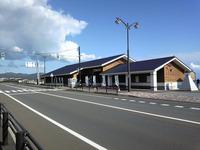 道の駅『北前船松前』