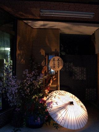 山鹿灯籠浪漫・百華百彩(6)