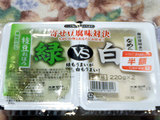 緑VS白 豆腐