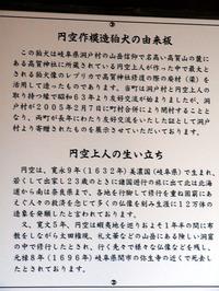 太田神社(14)