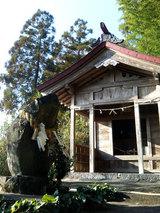 城山菅原神社