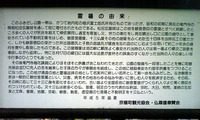 京極ふきだし公園(13)
