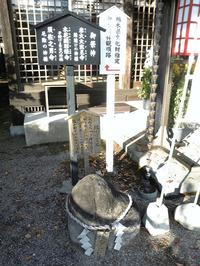 祖母井神社(5)