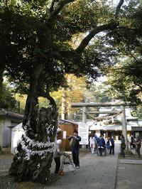 一言主神社(3)