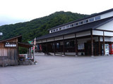 大井沢『湯ったり館』