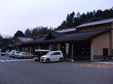道の駅『宿場町ひらふく』