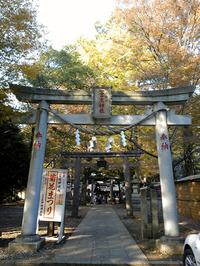 一言主神社(1)