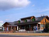 道の駅『林林館』森の茶屋