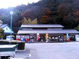 道の駅『アリストぬまくま』