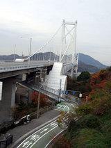 因島大橋とサイクリングロード