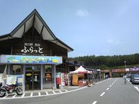道の駅『鳥海』